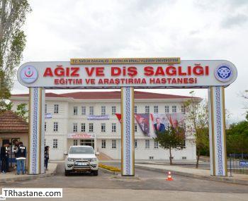 Erzincan Ağız ve Diş Sağlığı Eğitim ve Araştırma Hastanesi