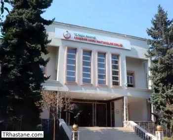 Eskişehir Yunus Emre Devlet Hastanesi 2 Eylül Hizmet Binası