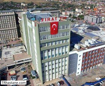 Fırat Üniversitesi Hastanesi