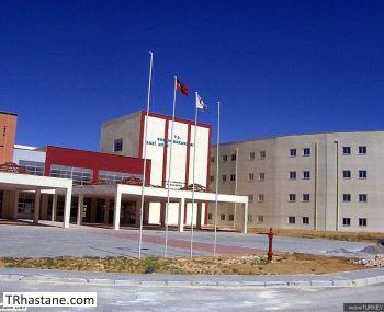 Gaziantep Çocuk Hastalıkları Hastanesi