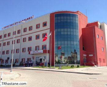 Genç Devlet Hastanesi