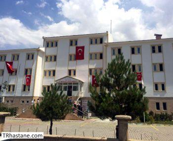Gevaş Devlet Hastanesi