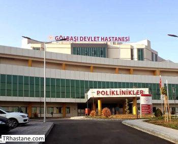 Adıyaman Gölbaşı Devlet Hastanesi