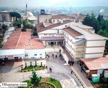 Gölcük Devlet Hastanesi