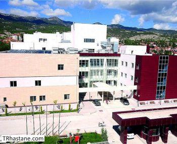Gölhisar Devlet Hastanesi