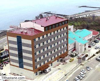 Opr. Dr. Ergun Özdemir Görele Devlet Hastanesi