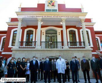 Hadımköy Dr. İsmail Niyazi Kurtulmuş Hastanesi