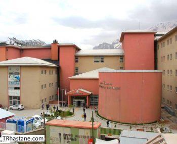 Hakkari Devlet Hastanesi