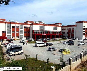 Havza Devlet Hastanesi