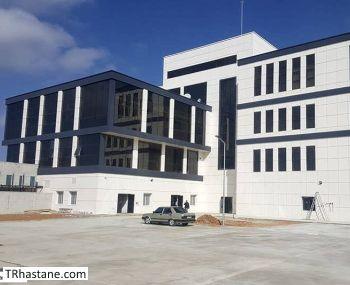 H�y�k Devlet Hastanesi