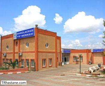 İBB Darülaceze Tıp Merkezi