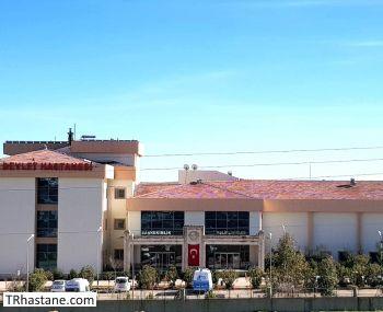 İdil Devlet Hastanesi