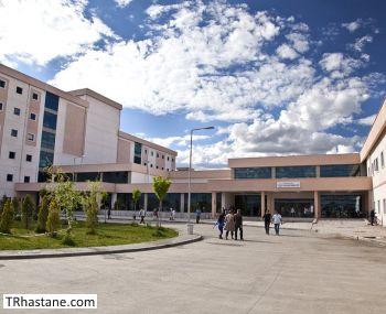Iğdır Devlet Hastanesi