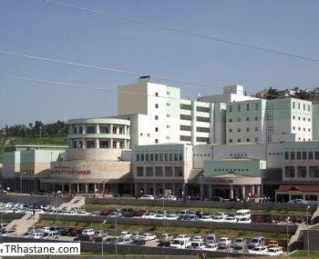 İskenderun Devlet Hastanesi