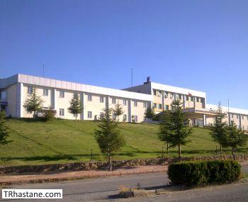 Refik Saime Koyuncu Kadınhanı Devlet Hastanesi