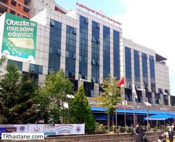 Ka��thane Devlet Hastanesi