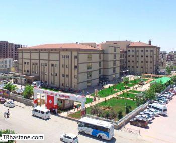 Kahta Devlet Hastanesi