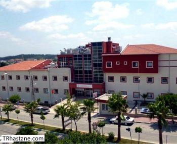 Karaisal� Devlet Hastanesi