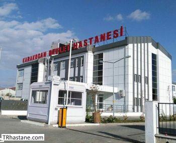 Karakoçan Devlet Hastanesi