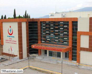 Kargı Devlet Hastanesi