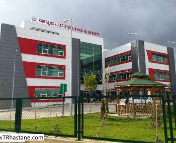 Kastamonu Ağız ve Diş Sağlığı Merkezi