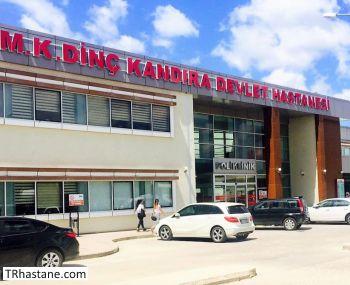Kazım Dinç Kandıra Devlet Hastanesi
