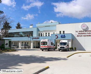 Keçiborlu Devlet Hastanesi