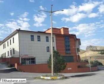 Kemah İlçe Hastanesi