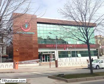 Kırşehir Ağız ve Diş Sağlığı Merkezi