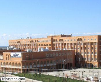 Mardin Kızıltepe Devlet Hastanesi