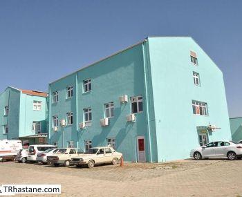 Köprübaşı İlçe Devlet Hastanesi