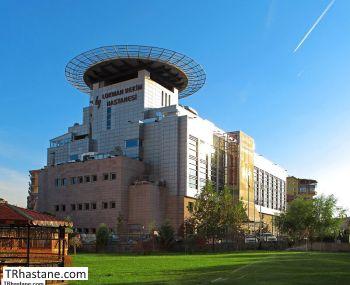 Lokman Hekim Üniversitesi Ankara Hastanesi