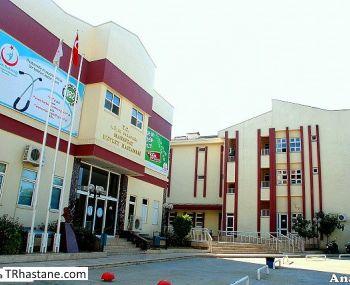 Manavgat Devlet Hastanesi