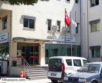 Menemen Ağız ve Diş Sağlığı Merkezi