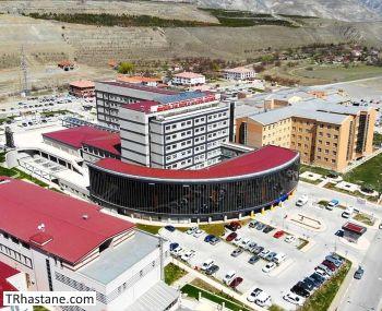 Meng�cek Gazi E�itim ve Ara�t�rma Hastanesi