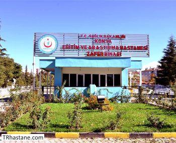 Meram Devlet Hastanesi Zafer Binası
