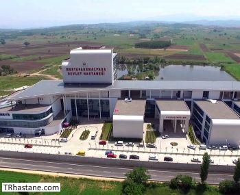 Mustafa Kemalpaşa Devlet Hastanesi