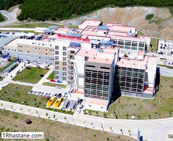 Niksar Devlet Hastanesi