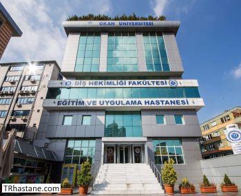 Okan Üniversitesi Mecidiyeköy Diş Hastanesi