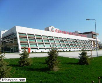 Osmanc�k Devlet Hastanesi