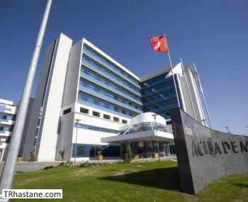 Özel Acıbadem Adana Hastanesi