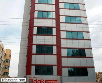 Özel Adana Odak Tıp Merkezi