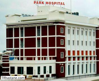 Özel Adıyaman Park Hospital