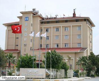 �zel Akdeniz Hastanesi