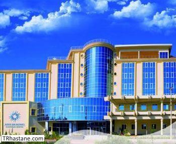 Özel Alanya Anadolu Hastanesi