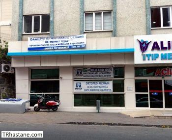Özel Alibey Tıp Merkezi