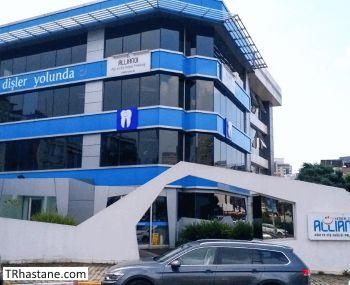 Özel Allianoi Ağız ve Diş Sağlığı Polikliniği