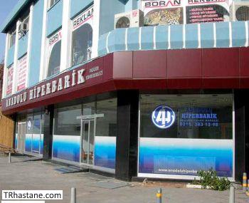 Özel Anadolu Hiperbarik Oksijen Tedavi Merkezi
