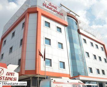 �zel Konya An�t Hastanesi