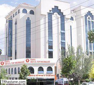 �zel Ankara Deva T�p Merkezi